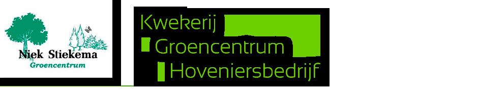 Logo tuincentrum Groencentrum Stiekema