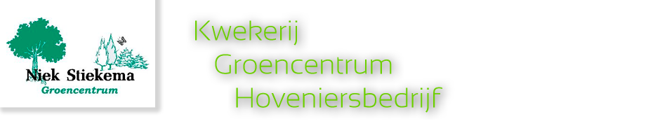 Logo tuincentrum Groencentrum Stiekema