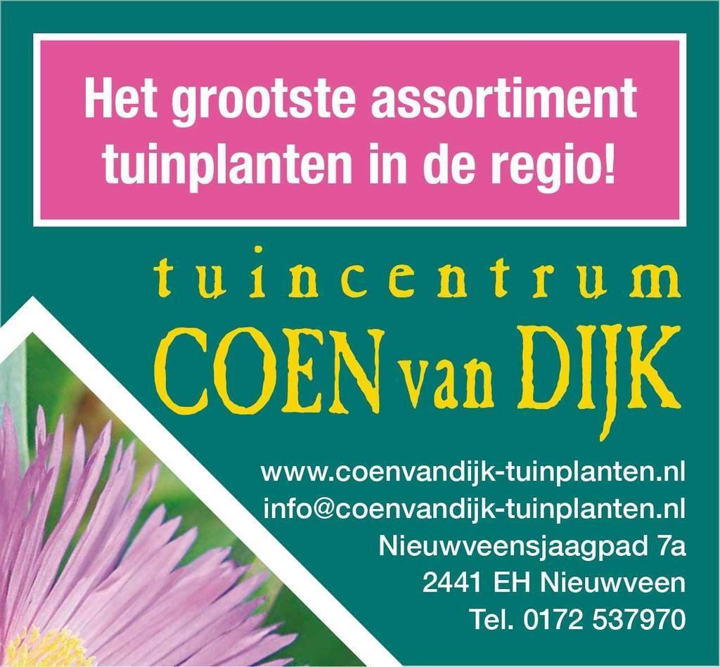 Logo tuincentrum Tuincentrum Coen van Dijk