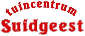 Logo tuincentrum Tuincentrum Suidgeest