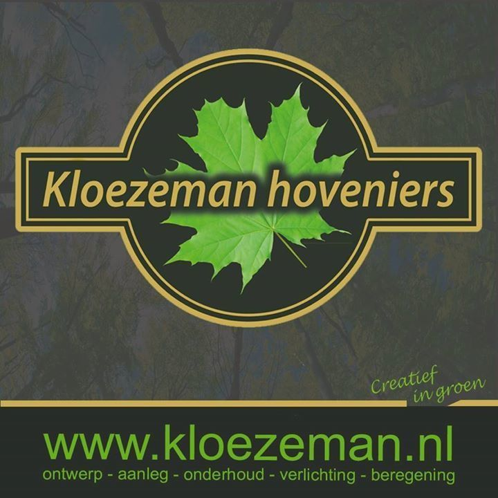 Logo tuincentrum Tuinmarkt Bilthoven